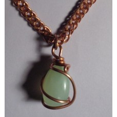Jade Pendant Copper 20 Inch Length Solid Copper Chain - 5/16 Of An Inch Wide